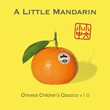 Chinese Children's Classics
